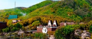 The Yamazaki Distillery.